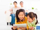 İphone Çağında Dijital Çocuk Eğitimi